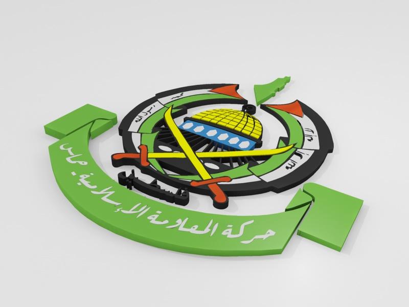 hamas_logo.jpg