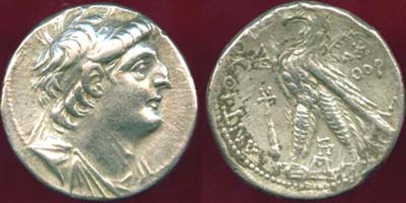 shekel-judas