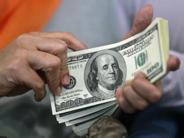 reforma-fiscal-eeuu
